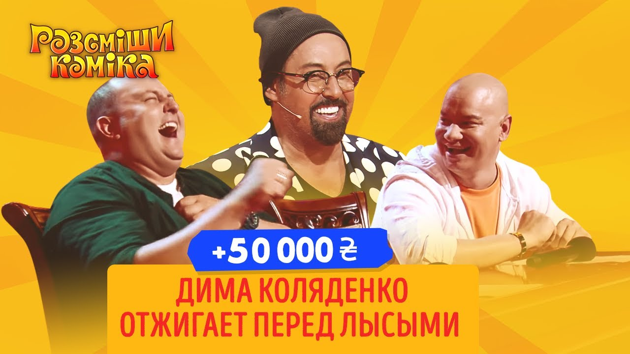 +50 000 - В день ВДВ я сижу дома | Новые приколы Рассмеши Комика 2019