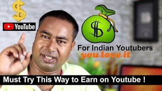 Must Try this New Way to make money on YouTube India . Dont Miss