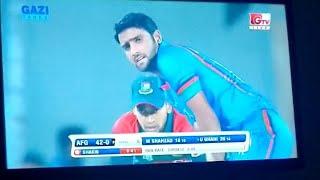 Bangladesh Vs Afghanistan Live Streaming