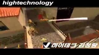 카스온라인[CSO]하이테크/hightechnology Clan/Nata&Cannon