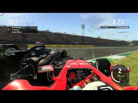 F1 2015.[PL]Grand Premio De Mexico