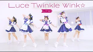 Luce Twinkle Wink☆ #ルーチェ #Sympony #ネコぱら ※ 「Symphony」フルサイズ先行配信中! ○ iTunes https://itunes.apple.com/jp/artist/lu... ○ Amazon ...