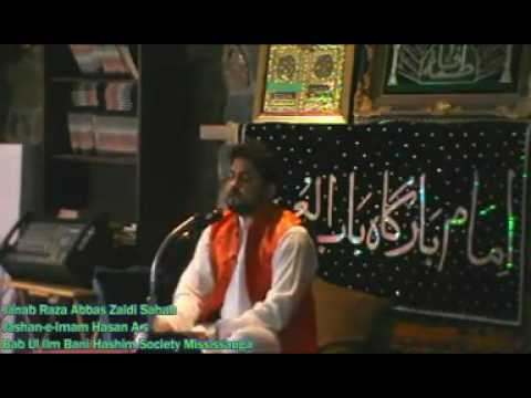 Syed Raza Abbas Zaidi   New Manqabat 2017   Ali a.s ke Shan