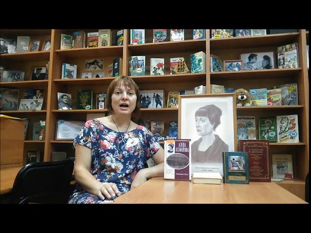 Изображение предпросмотра прочтения – ЕкатеринаМолоток читает произведение «Ива» А.А.Ахматовой