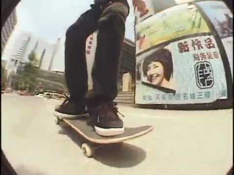 Chris Cole   Tom Asta Zero Strange World [SONG NAME]