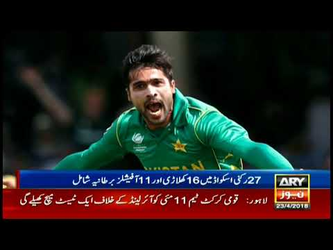 Pakistan team leaves for UK to play Tests against Ireland and England