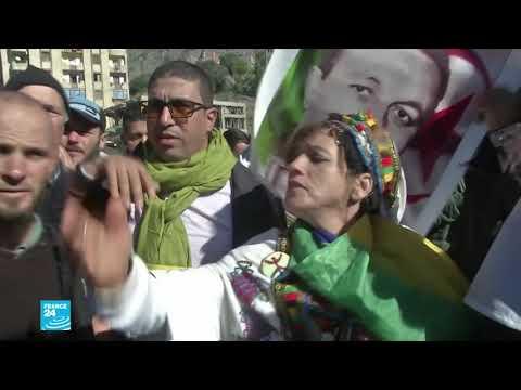 الجزائر: الآلاف من المتظاهرين يحيون الذكرى الثانية للحراك -من أجل استقلال- البلاد  - 21:01-2021 / 2 / 16