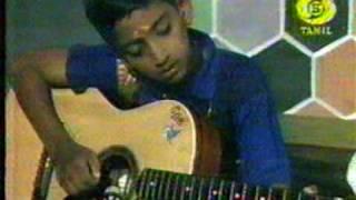 Guitar Bala