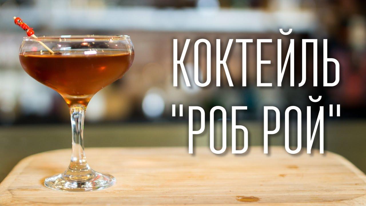 Как приготовить коктейль Камикадзе