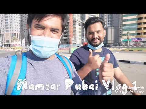 Sharjah to Dubai Al Mamzar Beach Dubai Vlog 2021
