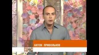 Как правильно подобрать постельное белье (проверка Антона Привольнова)