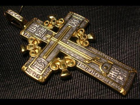 фото крестик нательный
