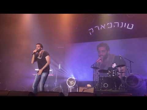 טונה - בסיבוב (מארח את צליל דנין)  | לייב בהאנגר תל אביב | 28.09.17