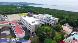 独立行政法人国立病院機構和歌山病院 20161205