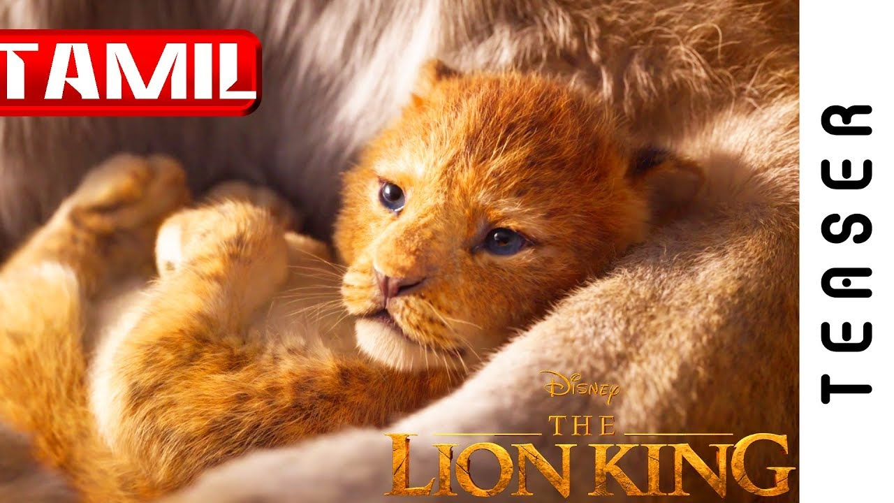 The Lion King 2019 Official Tamil Teaser Trailer 1 Offcial Dubbed Trailers Youtube