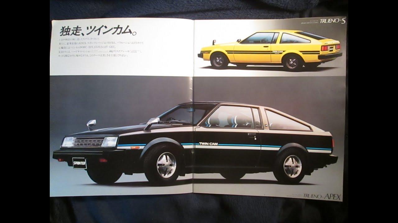 1982(昭和57年)トヨタ スプリンターke70 Ae70 Te71型 Toyota Sprinter