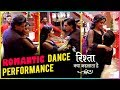 Kartik And Naira ROMANTIC DANCE PERFORMANCE | Yeh Rishta Kya Kehlata Hai