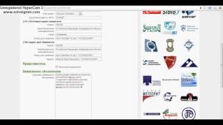Регистрация товарного знака(, 2012-11-18T15:21:05.000Z)