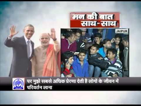 "PM Narendra Modi & US President Barack Obama share ""Mann Ki Baat"""