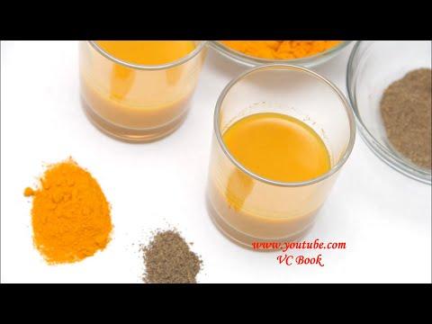Напиток для укрепления Иммунитета / Куркума с перцем / Рецепт здоровья и долголетия