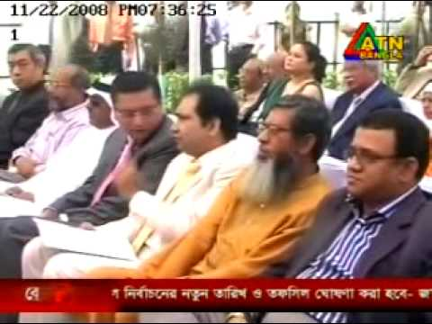 Friendship Emirates Friendship Hospital Inauguration on ATN Bangla