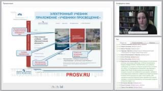 Развиваем умение работать с текстом на уроках литературного чтения (на примере УМК «Школа России»)