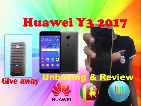 Huawei Y3 2017 Unboxing And Review In Sinhala