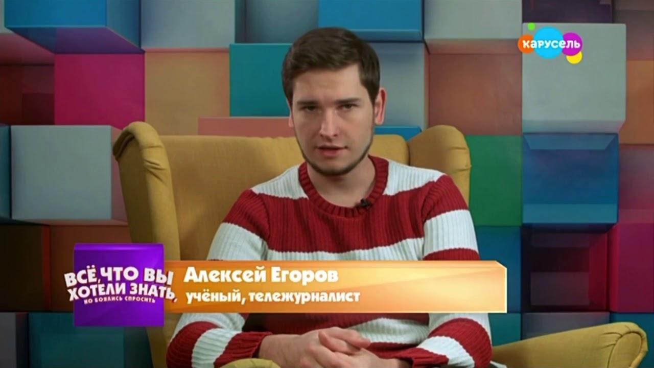 Абакус на «Карусель ТВ»