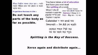 Health care and enjoy a song Desh Bhakti Song - Sare Jahan Se Achha Hindustan Hamara -