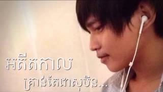 Ji Vit Pit Bos Nhom , ជីវិតពិតរបស់ខ្ញុំ [ Khmer Rap Seyha A