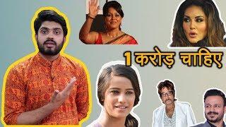 Cobrapost expose - 2019 Loksabha Elections में propaganda करने के तैयार है Bollywood||