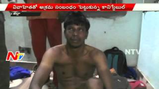 Police Constable Illegal Affair With Married Women | Husband reveals Wife Extramarital Affair | NTV