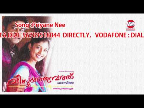 Vismayathumbathu | Priyane Nee Enne | K.J.Yesudas,Sujatha