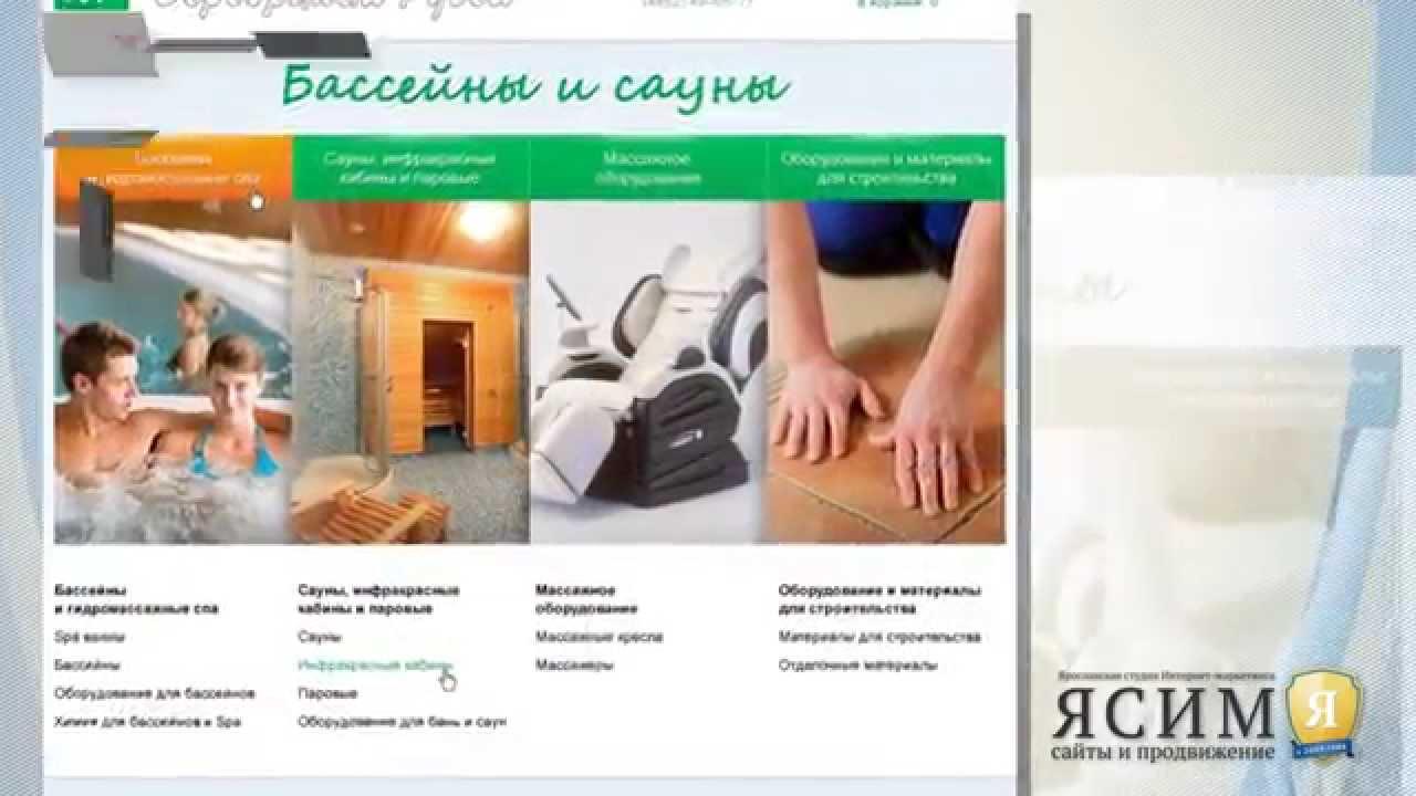 Создание и продвижение сайтов ярославль посоветуйте хостинг в германии