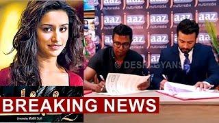 Finally বলিউডের ছবিতে সাইন করেছেন শাকিব খান | shakib khan signed for bollywood film | exclusvie news