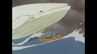 飛べよ、ムー。新しい世界へ! 音声ノーカット、シネテープ収録、高品質デジタルリマスター、初回放送テロップ。 初回放送当時の「ムーの白鯨...