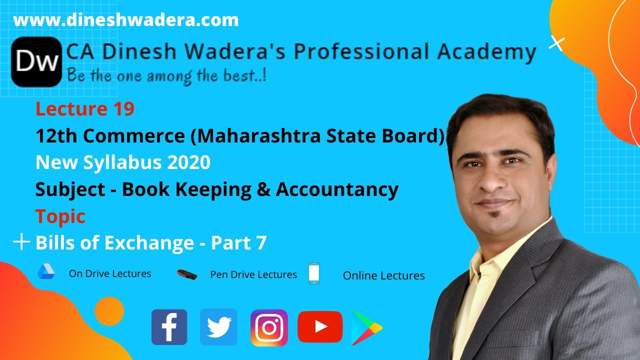Book Keeping and Accountancy - HSC - 12th Standard - Maharashtra State Board - Full Syllabus - Online Lectures