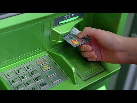 Роскачество предупредило о способах мошенничества через банкоматы