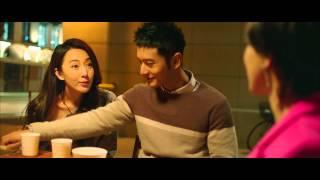 Women Who Flirt official teaser movie trailer (English subtitles)
