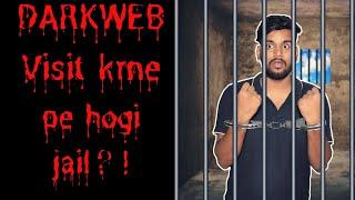 Kya Darkweb se Jail Ho Sakti hai? I Got CALL From POLICE  Mystery Box Update 