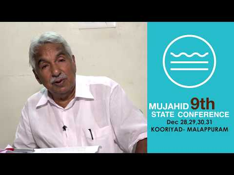 9th Mujahid State Conference | Greetings | Oommen Chandy