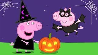 PEPPA PIG fête Halloween ! Au cinéma a partir du 19 octobre 2019