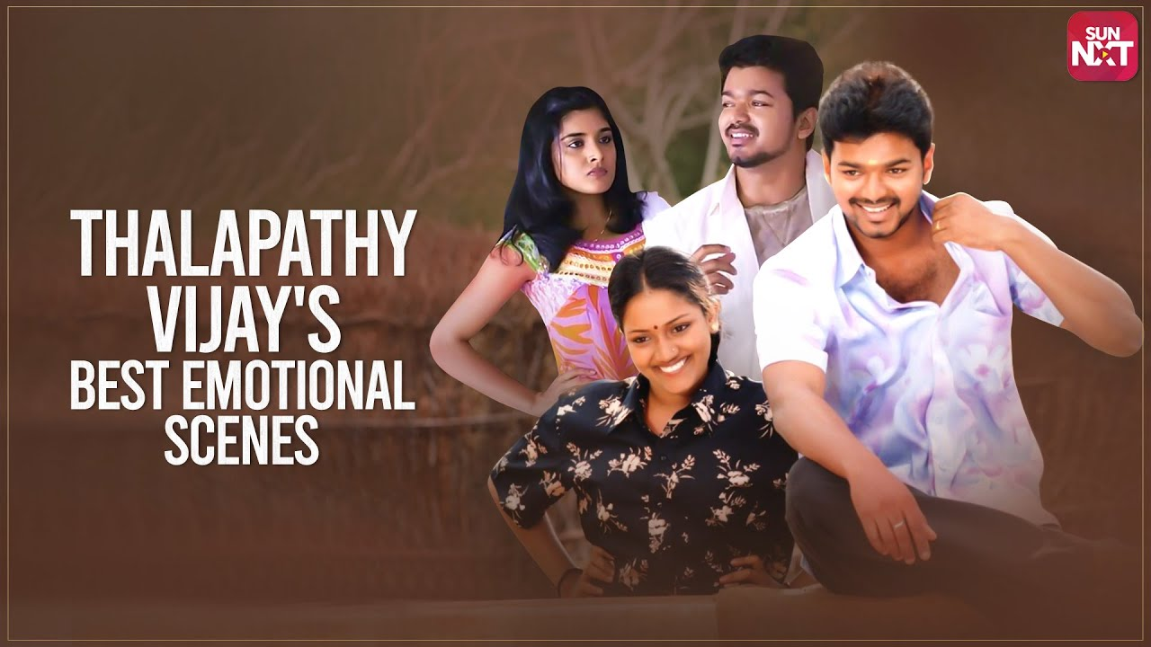 #ThalapathyVijay as a Caring brother | Superhit Emotional Scenes | Blockbuster Movies on SUN NXT