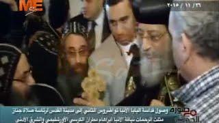 بالفيديو.. لحظة وصول البابا  تواضروس للقدس