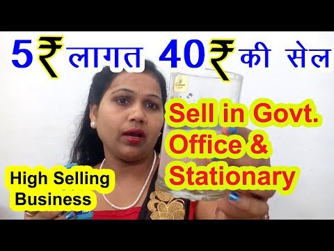 small business ideas, low investment business ideas for women, home based business ideas high profit