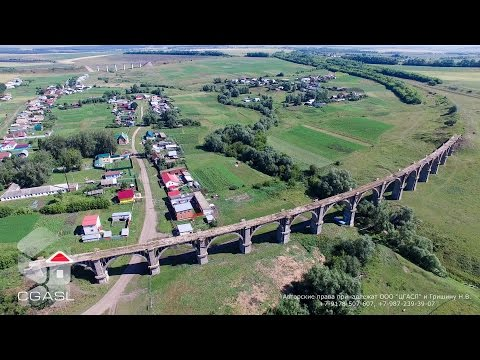 Аэросъемка Мокринского железнодорожного моста (Чувашская республика)