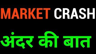 🔴 Stock Market Crash 2018 - The REAL Truth | Live Q&A with Nitin Bhatia (Hindi)