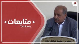 مدير الصناعة والتجارة في عدن يكشف عن وجود مخازن لبيع مواد إغاثية