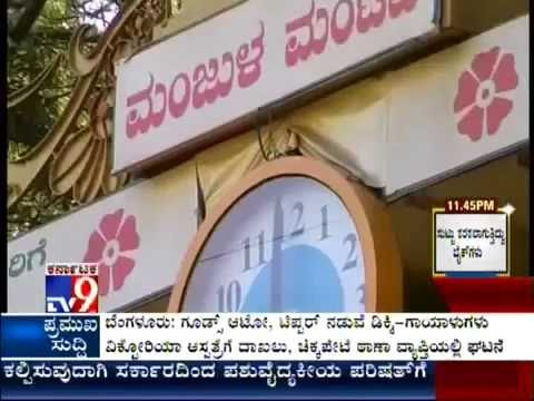 Heegu Unte - Kempapura Sri Mahalakshmi Temple in Hebbal, Bangalore
