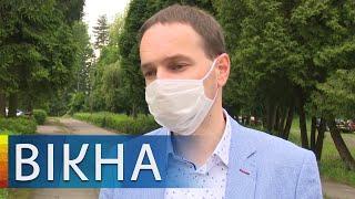 Что происходит сейчас в Украине хроники пандемии Covid 19 9 июня Вікна Новини
